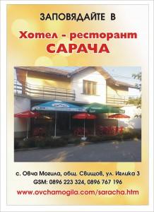 Saracha_t2