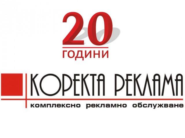 Графичен и лого дизайн